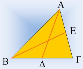 Φυσική και Γεωμετρία