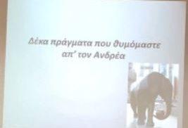 Φώτο: Θυμόμαστε τον Ανδρέα Κασσέτα-Τα Νέα Αναλυτικά Προγράμματα.