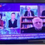 Υπουργός Παιδείας : Διακόπτουμε τη συνεργασία με την ΕΕΦ εάν δεν αποχωρήσουν ...