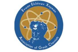 34ος Πανελλήνιος Μαθητικός Διαγωνισμός Χημείας