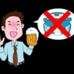 Αν o μεθυσμένος κινηθεί …ευθύγραμμα