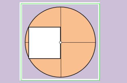 """Ο δίσκος με την τετράγωνη """"τρύπα""""."""