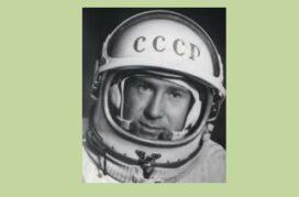 Σαν σήμερα… 1934, γεννήθηκε ο Αλεξέι Λεόνοφ.