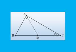Δύο φορτία σε ένα ορθογώνιο τρίγωνο