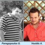 Παναγόπουλος Γ. - Βούλδης Α.